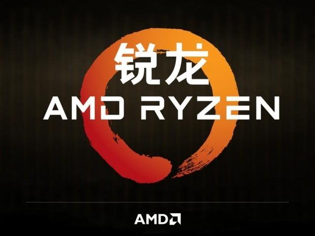 旗舰性能锐龙 AMD Ryzen 5 选购指导