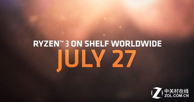 怒怼酷睿i3 AMD Ryzen 3本月27日开售