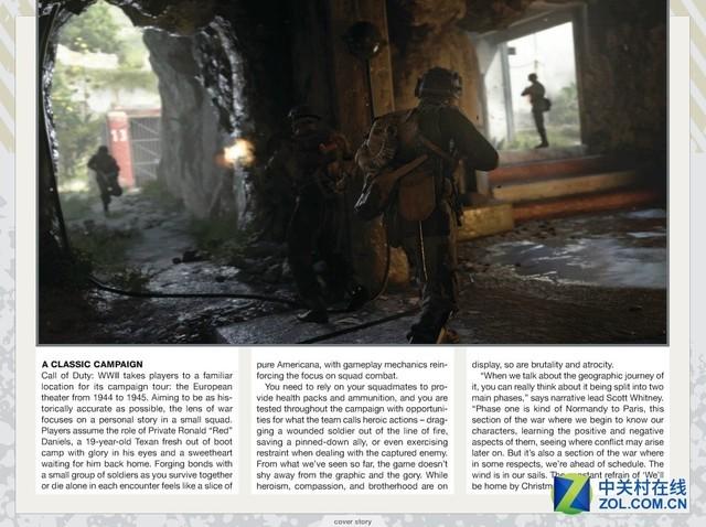 《COD14》新细节 大厅不安全还有空袭