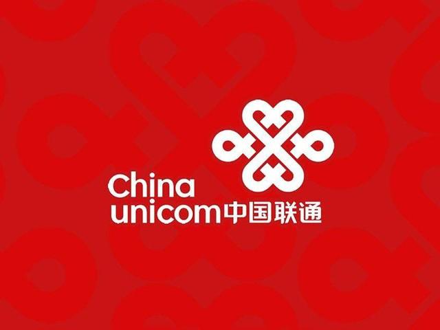 中国联通:已抢通震区中断通信基站42个