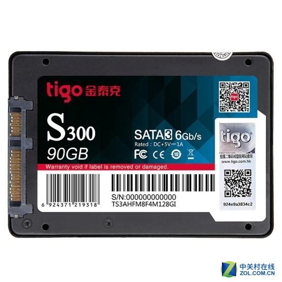 SSD界刚需小能手 金泰克S300 90G推荐