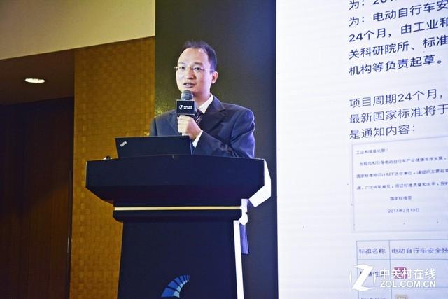 消费升级促产业转型 ZOL电动车高峰论坛