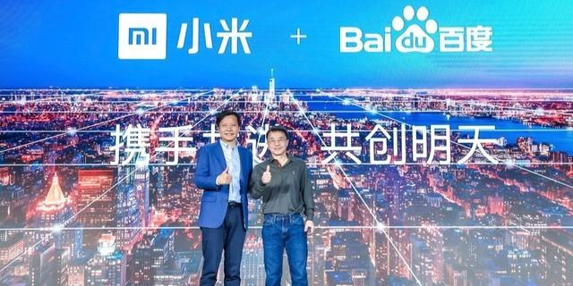 小米与百度达成合作:共建软硬一体「IoT+AI」生态体系