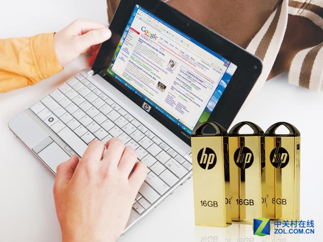 年末送礼 重磅来袭  HP精品闪存盘推荐