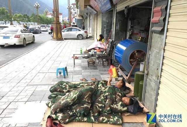 九寨沟地震20人死 万达捐款1000万