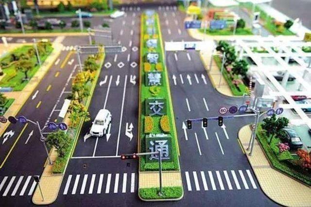 滴滴智慧交通研发成果 能把堵车时间缩短近30%
