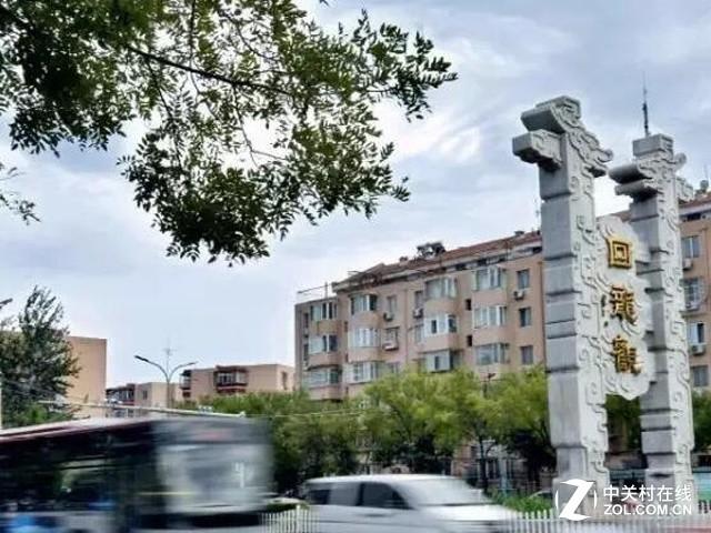 京北五环外 两大睡城附近的汽修分布图