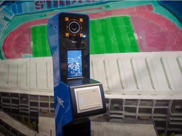 NEC为2020东京奥运会提供面部识别系统
