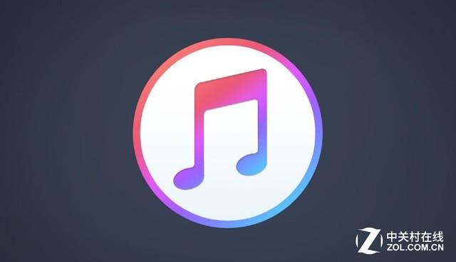 苹果服软:删用户文件确实是我的错