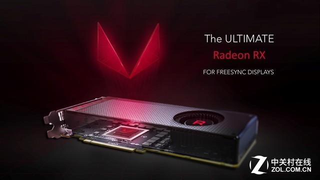 热度颇高 AMD RX Vega 64未开卖先涨价
