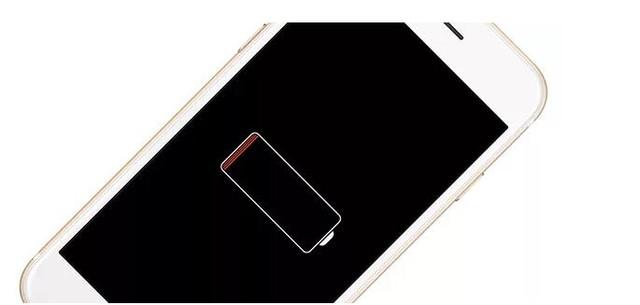 苹果电池管理晶片 iPhone从此更省电