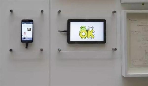 微信被世界顶级博物馆收藏