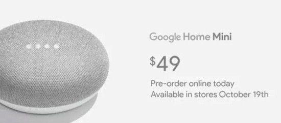 涂鸦智能:谷歌秋季发布会并没有抛弃万千厂商