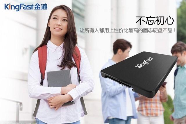 让更多人用上固态硬盘!金速F6 PRO价格亲民