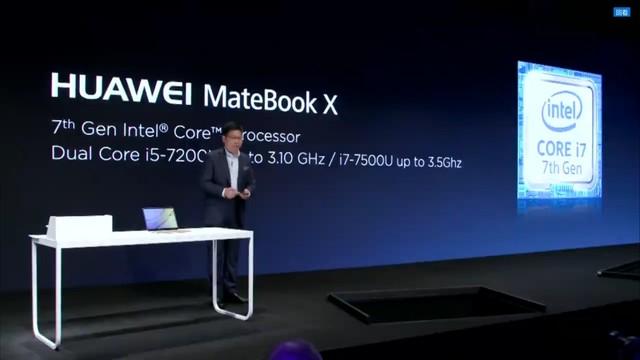 华为发了3款Matebook 你想知道的都在这