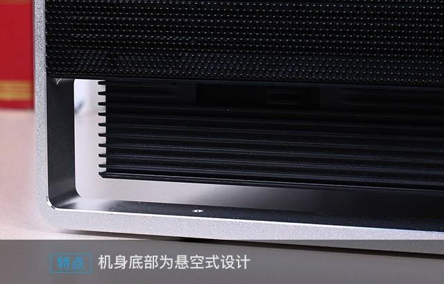 金属结合艺术 艾洛维V7激光电视评测