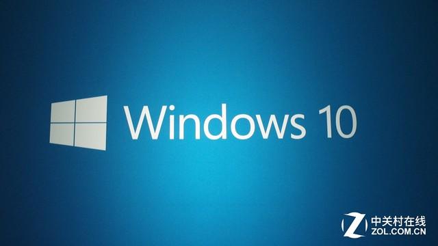 微软计划5月开春季发布会 重点展示Windows 10 Cloud
