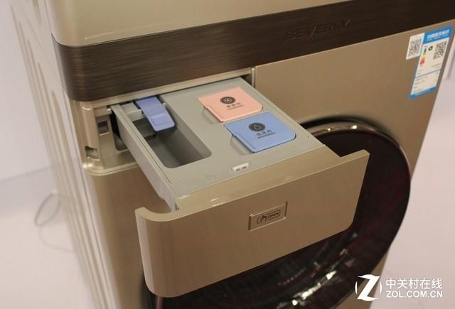 倡导分区洗护新潮流!比佛利新品洗衣机重磅发布