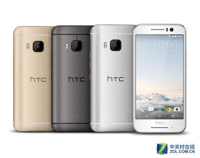 """配家族传统""""下巴"""" HTC One S9将6.17开卖"""