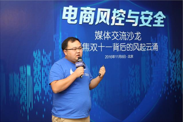 腾讯云:不容忽视的电商风控与安全