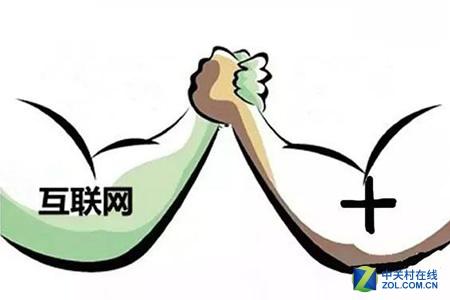 2016年中国互联网的十大变局