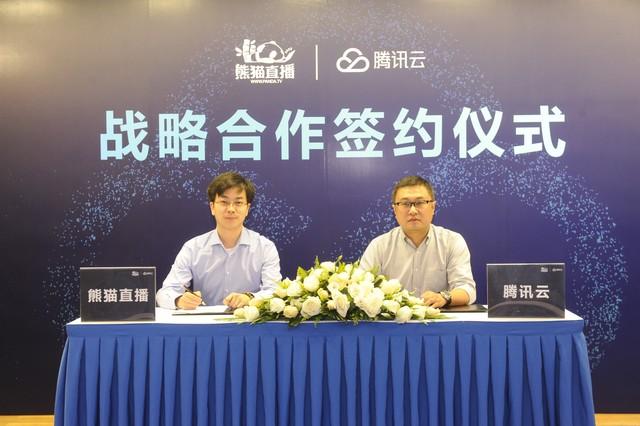 熊猫直播腾讯云达成合作 打造直播顶级体验