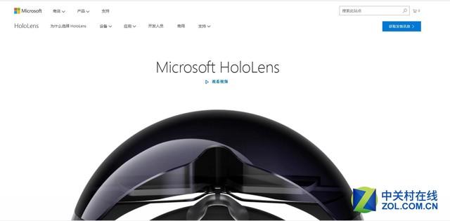 HoloLens通过3C认证 微软中国更新页面