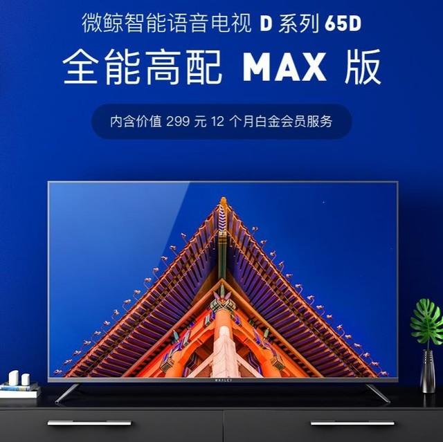 买大屏不纠结 六款主流大尺寸电视推荐