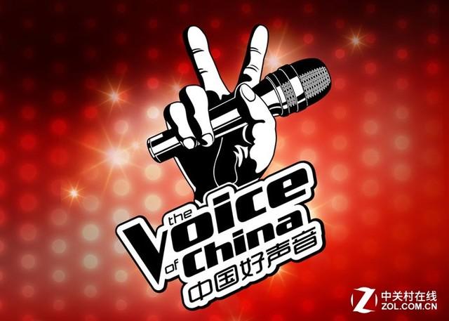 QQ音乐/酷狗/酷我合并 投诉侵权《中国好声音》