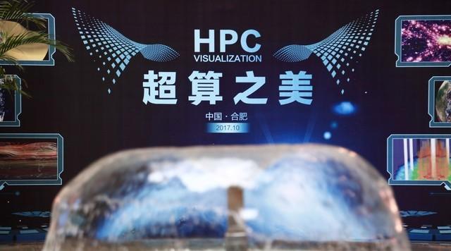 当超算与AI迈向融合 看联想HPC的速度和深度