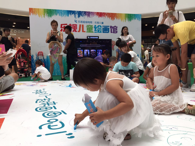 乐视儿童携手熊小米、万达儿童举办爱画画涂鸦展