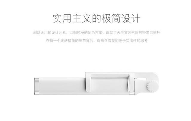 實用主義極簡設計 錘子發布堅果自拍桿