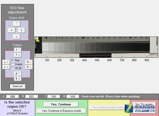 360N5s评测:360拼了 这配置岂止是精彩(不发布)