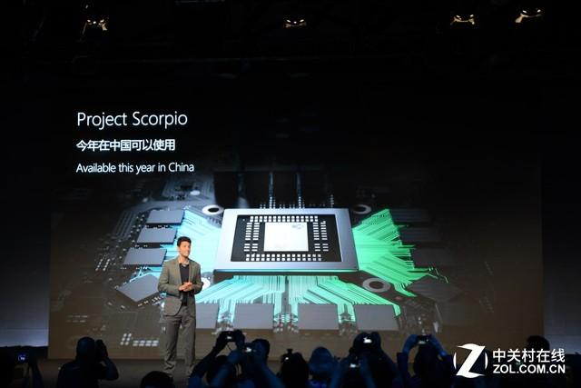 不是Pro 5!微软发布全新Surface Pro