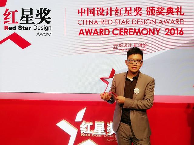 定义智能家居设计新趋势,Wulian 迷你网关获红星奖