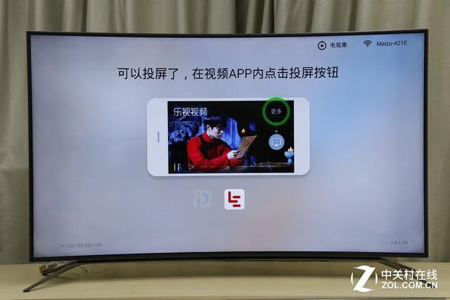 投屏 操作简单一看就会 电视播放机 高清评测