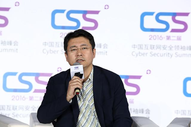 腾讯安全主办CSS领袖峰会,首倡国际安全新秩序