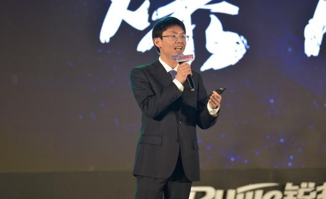 """""""突破·创新 跨越新高峰""""锐捷2017合作伙伴大会"""
