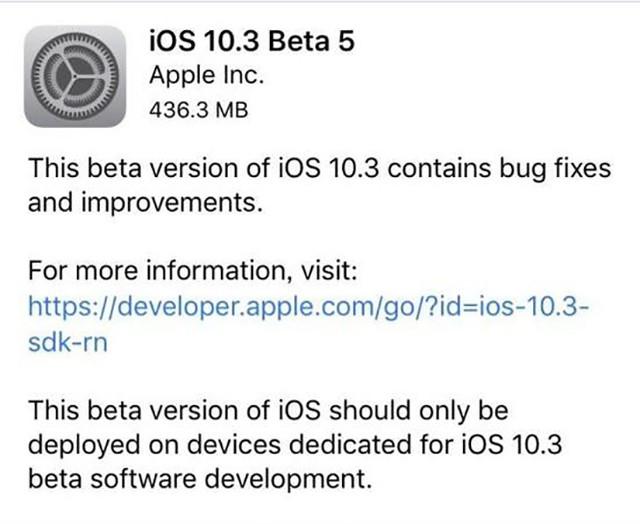 iOS 10.3最新测试版来袭 有亮点也有弊端