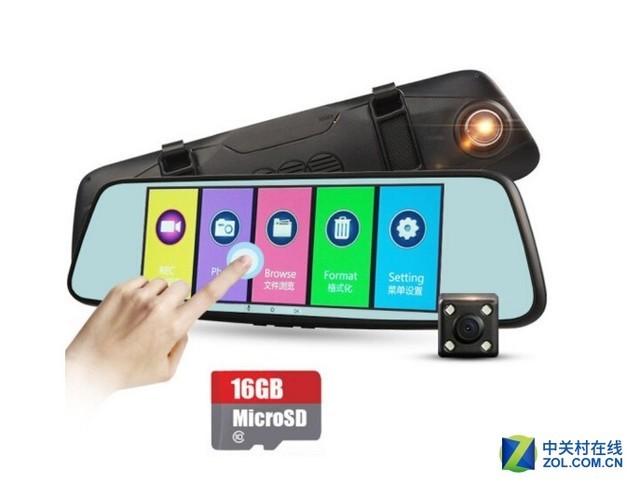 任e行D700双镜头行车记录仪仅售299
