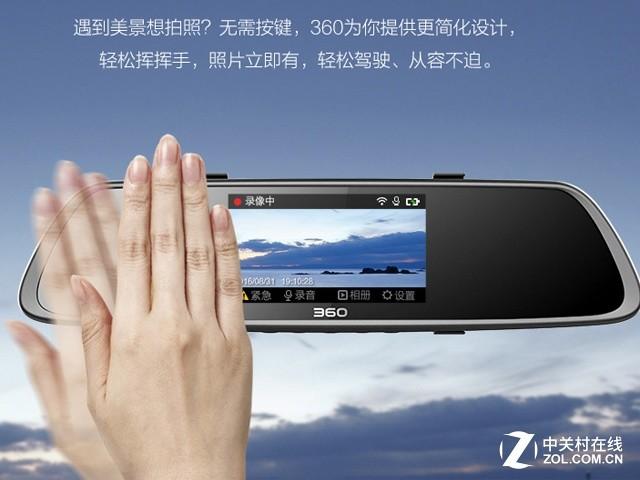 wifi连接 360记录仪M302京东秒杀仅328