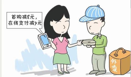 """""""辣评""""外卖平台哪家强 配送功能好商量?"""