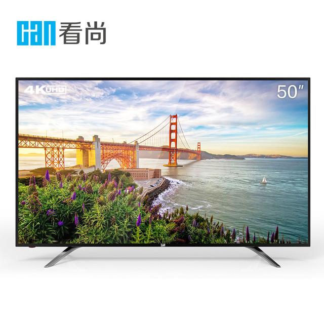 5qyn576O5oiQ5Lq66Imy5oOF55S15b2x572R_双十一看尚超能电视不玩套路让你买的值