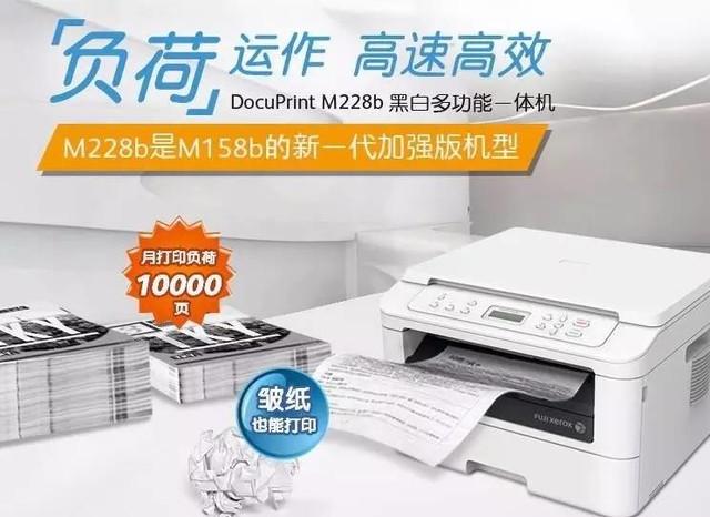 脑洞向:打印机防卡纸 各专业放大招!