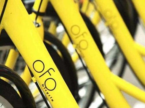 ofo正式法院起诉:脉脉、科技讯恶意造谣,并索赔100万