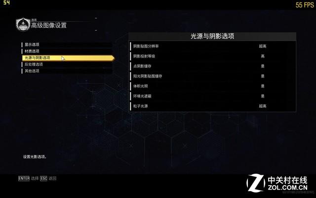GTX1060 3GB实力 联想刃7000游戏测试