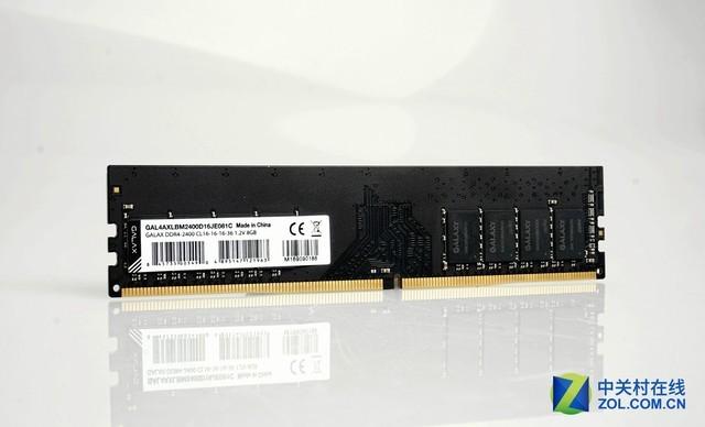 影驰将系列DDR4-2400 8G内存热卖519元