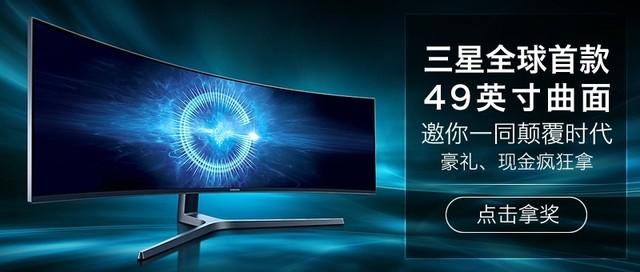 想不明白 现在销售对电脑要求这么高了?