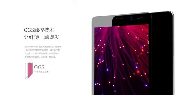 酷比魔方飞漾X5双频WiFi看视频更快更稳更流畅