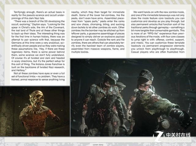 《使命召唤14》注重同袍 僵尸种类多